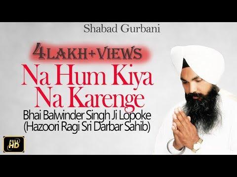 Jis No Sahib Wadda Kare Bhai Karnail Singh Hazoori Ragi Sri Darbar