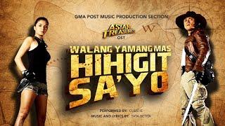 """Playlist Lyric Video: Walang Yamang Mas Hihigit Sa'Yo"""" – Cueshe (Asian Treasures OST)"""
