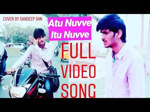 Devi Sri Prasad feat. Neha Bhasin - Atu Nuvve Lyrics ...