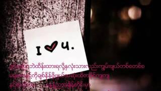 FOR U with lyric(RAKHINE/ ARAKAN LOVE SONG )Tun Htet Aung