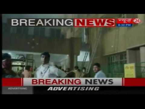 Breaking: Major fire at KGMU Trauma Centre in Lucknow