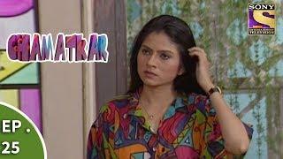 Chamatkar - Episode 25 - Prem Loses His Job