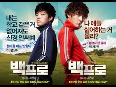 Download Korean Movie - Mr.Perfect - Korean Comedy Movie Eng Sub