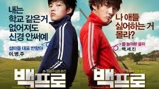 Video Korean Comedy Movies 2016 ♥ Sad Love Story ♥ Romantic Movies With English Subtitles HD download MP3, 3GP, MP4, WEBM, AVI, FLV April 2018