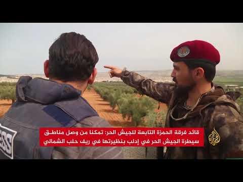 هل أفشل الجيش السوري الحر حلم الأكراد؟  - نشر قبل 8 ساعة
