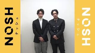 劇団EXILE総出演による映画「jam」がいよいよ公開されました。 佐藤寛太さ...