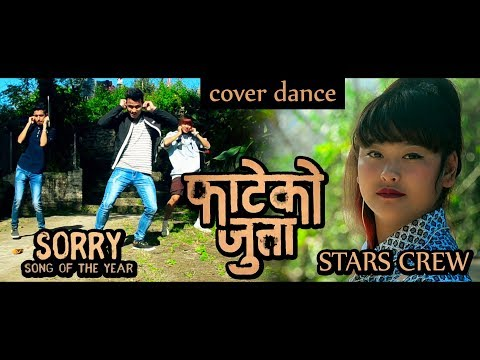 I Am Sorry Ft. STARS CREW - New Nepali Movie FATEKO JUTTA (cover song )2017/2074