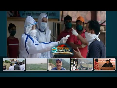South Asia Newsline l India hits 900,000 daily tests amid surge in coronavirus cases