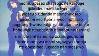 달마시안 Dalmatian - Er Lyrics