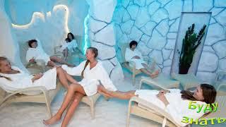 соляные комнаты: стимуляция ОРГАНИЗМА!?