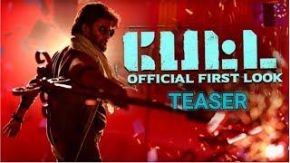 Petta Official First Look-Teaser-Trailer | Rajinikanth|  VijaySethupathi | KarthikSubbaraj | Triasha