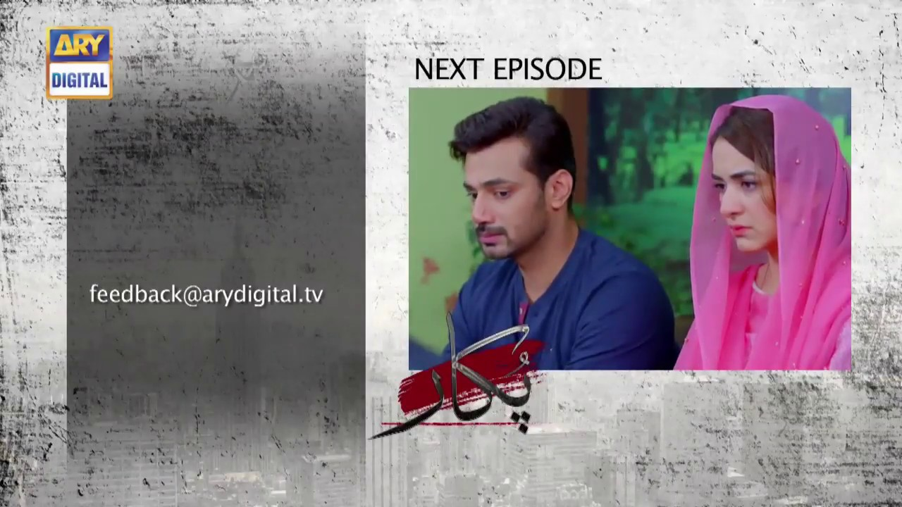 Pukaar Episode 24 Teaser - Top Pakistani Drama