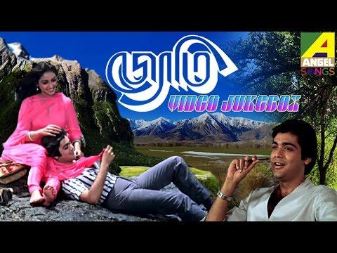 Jyoti | Bengali Movie Songs | Video JukeBox | Prosenjit | Anuradha | Kishore Kumar