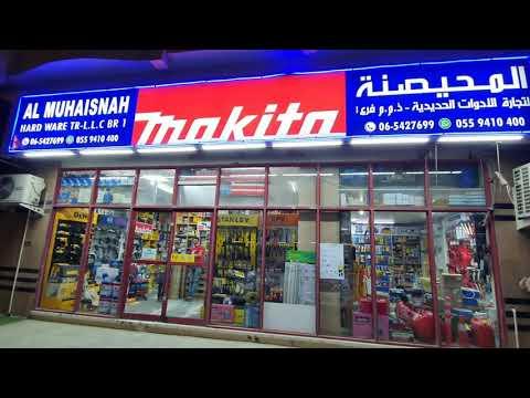 Makita power Tools in UAE
