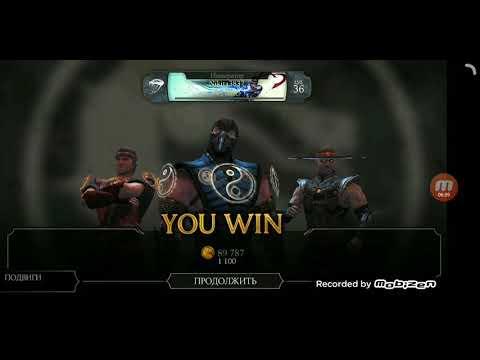 """Прохожу испытание Кожаное Лицо """"Красотка""""/Mortal Kombat X Mobile"""