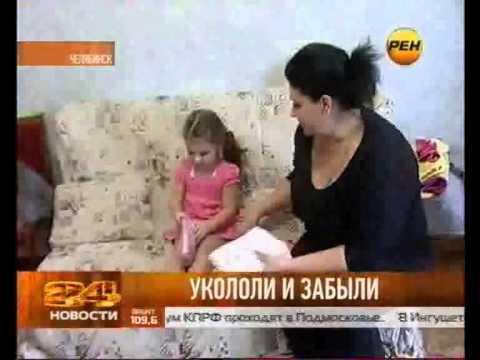 Девочка первый раз видит сперма видео