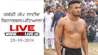 Kabaddi Cup Live From Chanarthal Kalan (FGS) 20-10-2018 /www.123Live.in