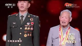[启航2020]歌曲《铁血忠诚》 演唱:霍勇 宋杰 等| CCTV综艺