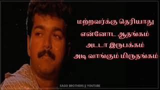 Status#68: Sariya thappa song whatsapp status