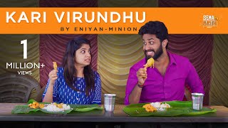 Kari Virundhu | Eniyan | Minion | English Subtitles