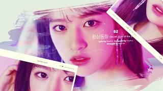 IZ*ONE(아이즈원) '환상동화(Secret Stro…