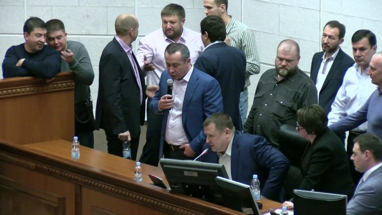 «Кто украл мою карточку? Кто курит в зале?» - заседание Днепропетровского горсовета
