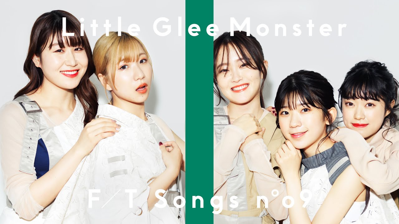 Little Glee Monster - 愛しさにリボンをかけて / THE FIRST TAKE