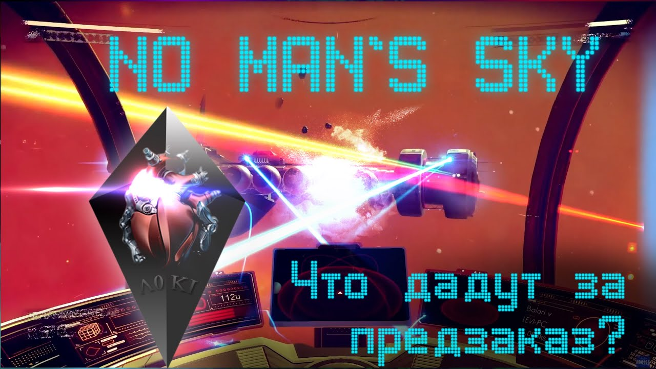 MAX SHIP UPGRADE FOR FREE IN NO MAN'S SKY ( 48 SLOT SHIP ) - YouTube