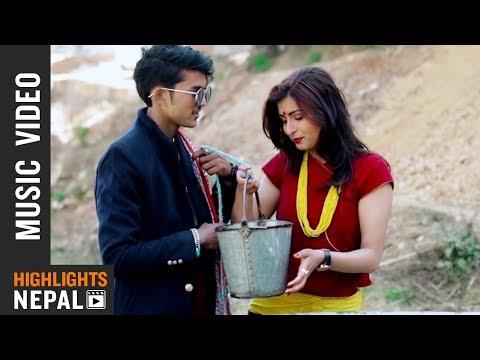 Malai Bolauna Pardaina  Kunti Moktan  New Nepali Adhunik Song 20182075