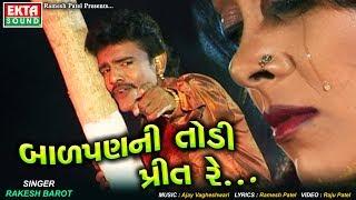Badpan Ni Todi Preet Re... || Rakesh Barot || Video Song || Ekta Sound