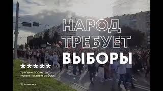 СРОЧНО! Новости Беларуси Сегодня 31 января! Народ Белоруссии Требует Выборы #Забастовка