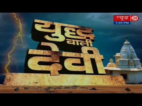 युद्ध वाली देवी - Tanot Mata Temple, Jaisalmer (Rajasthan)