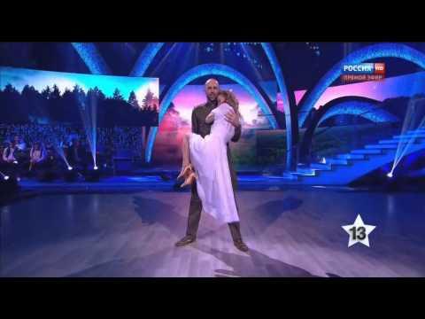 Светлана Иванова и Евгений Папунаишвили Финал (11из12) Танцы со звездами 25.04.2015 Письма на фронт