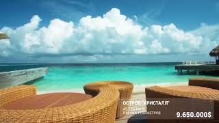 продажа острова на Мальдивах
