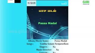 04 Vantha Sanam Nenjamellam-Passa Madal-Tamil-K. S. Chitra