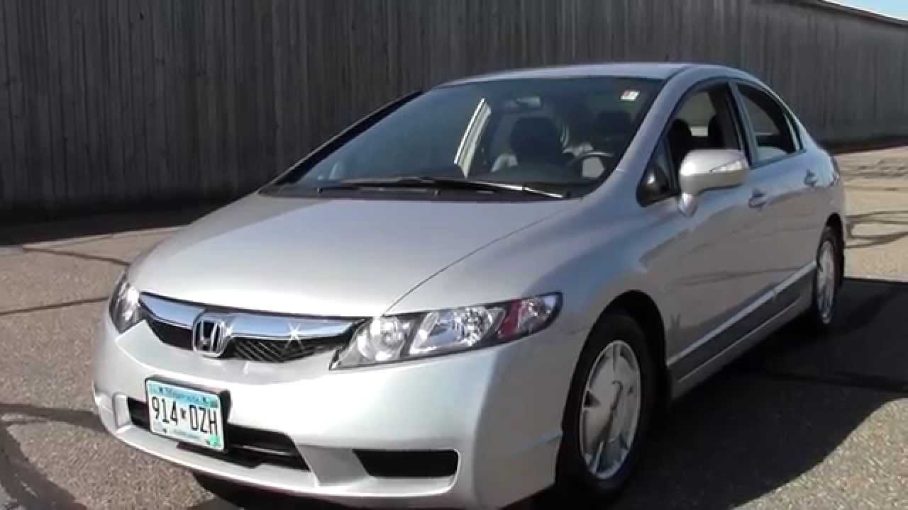 Awesome 2010 Honda Civic Hybrid 6H150416A