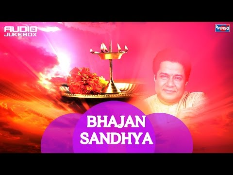 Top 10 Anup Jalota Bhajans I Hindi Bhakti Songs I Aise Lagi Lagan |I Main Nahin Makhan Khayo