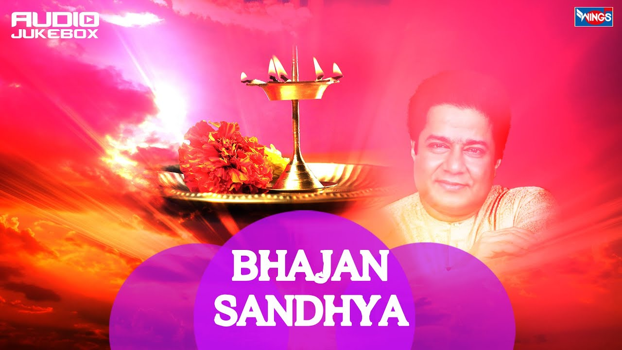 The Best of Bhajans - Anup Jalota | Songs, Reviews ...