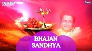 Anup Jalota Bhajans Juke Box II Aise Lagi Lagan |I Main Nahin Makhan Khayo I Rang de Chunariya