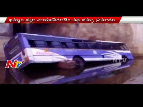 Bus Loses Control And Falls Into River In Khammam District | NTV