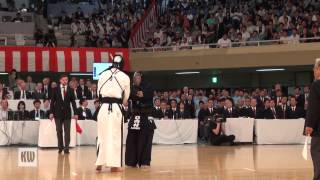 16th World Kendo Championships - Men's team — Final — match 5