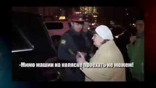 СтопХам 7 ФСО крышует ресторан часть 2 KGB guards the restoraunt p(, 2015-05-29T03:18:19.000Z)