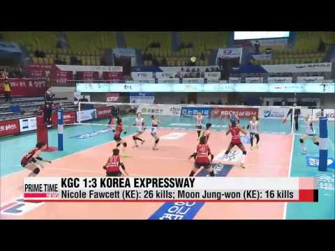 V-League: KGC vs. Korean Expressway, Samsung Hwajae vs. OK Savings Bank   V리그: K
