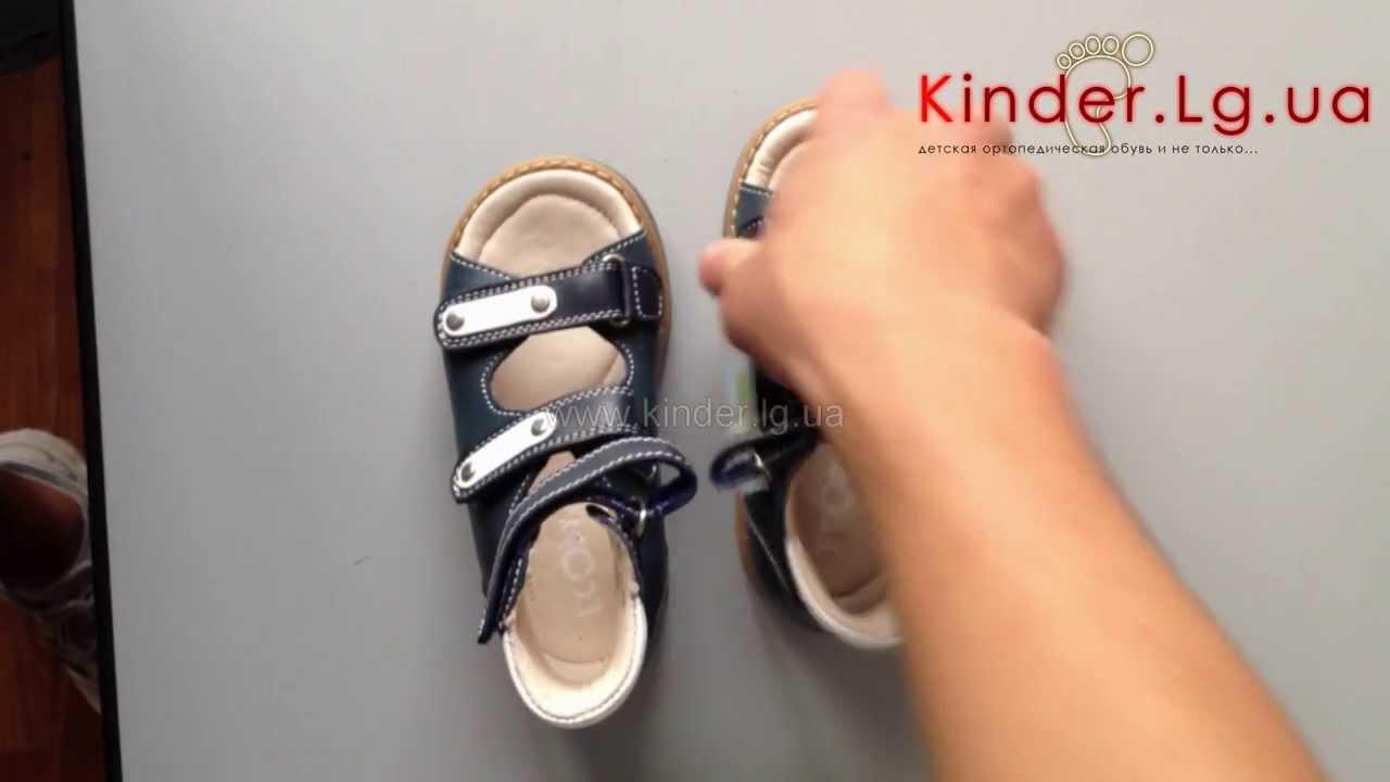 Ортопедическая детская обувь Ortofoot (Ортофут) - YouTube