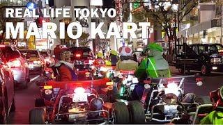 Mario Kart in Tokyo | The Ultimate Go Kart Experience!