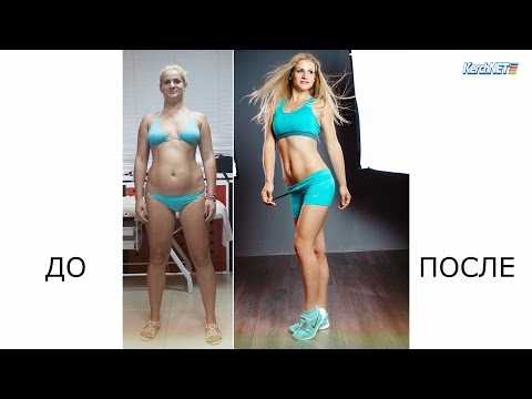 До и после: как заставить своё тело быть спортивным. Керчь-2015