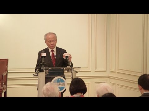 Part 2: Featured remarks by H.E. Ambassador Cui Tiankai