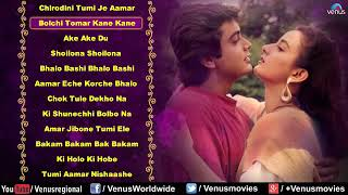 Chirodini Tumi Je Aamar & Other Bengali Hits   Bengali Romantic Songs   Audio Jukebox   Bengali Hits