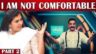 Bigg boss வீட்டில் ஒரு நாள் இருந்தால்... | Actress Swarnamalya Exclusive Interview | Part-2