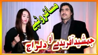 Pashto New Song by Jamshed Afridi and dilraj - Tapy Sarooke New Style